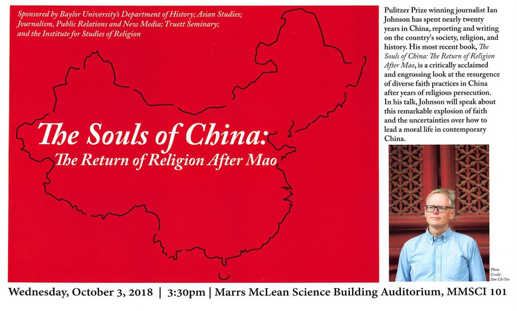 The Souls of China: The Return of Religion After Mao @ Marrs McLean Science Building Auditorium MMSCI 101 | Waco | Texas | United States