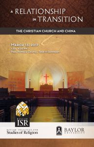 A Relationship in Transition: The Christian Church and China @ Paul Powell Chapel, Truett Seminary | Waco | Texas | United States